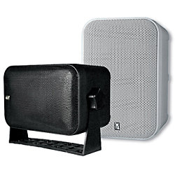 SPEAKER B0X 200W PR WHITE WATERPROO