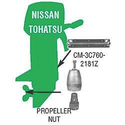 ZINC NISSAN/TOHATSU TRANSOM BAR 70-140HP